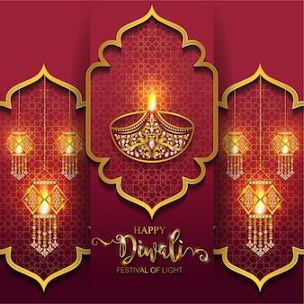 Feliz tarjeta del festival de diwali.
