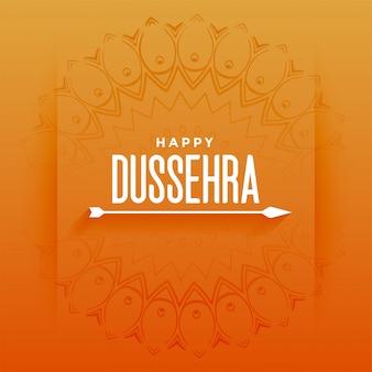 Feliz tarjeta del festival dussehra con flecha