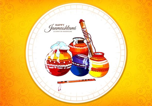 Feliz tarjeta del festival krishna janmashtami