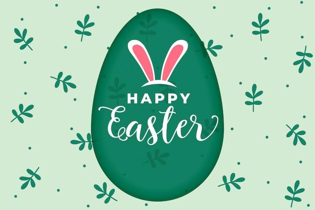 Feliz tarjeta del festival de pascua con orejas de conejo