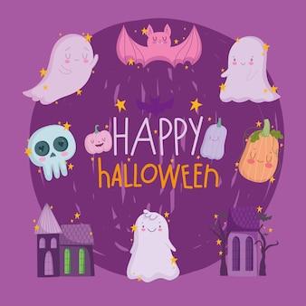 Feliz tarjeta de halloween