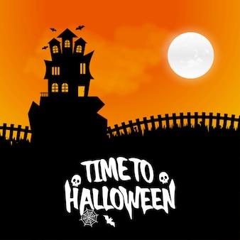 Feliz tarjeta de invitación de halloween con vector de diseño creativo