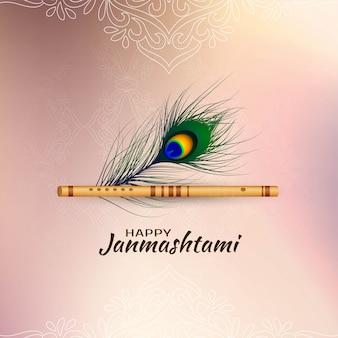 Feliz tarjeta janmashtami con pluma de pavo real y flauta