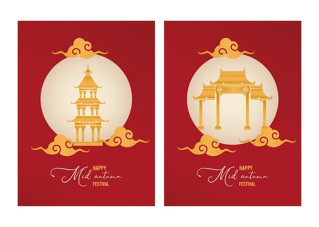 Feliz tarjeta de letras de mediados de otoño con arco chino y castillo.