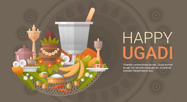 Feliz ugadi y gudi padwa año nuevo hindú tarjeta de felicitación de vacaciones