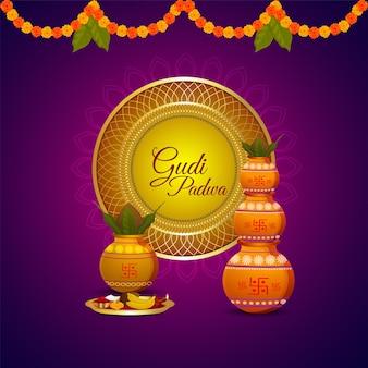 Feliz ugadi. plantilla de tarjeta de felicitación festival tradicional