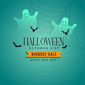 Feliz venta de halloween con fantasmas y murciélagos