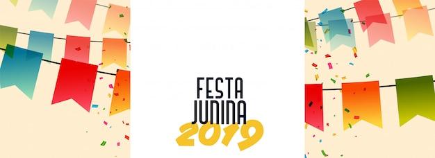 Festa junina 2019 banner con banderas y confeti.
