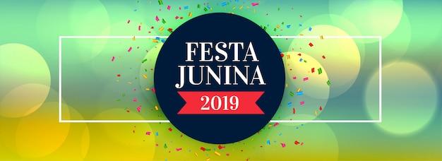 Festa junina 2019 banner de celebración