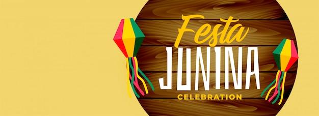 Festa junina elegante diseño de banner ancho.