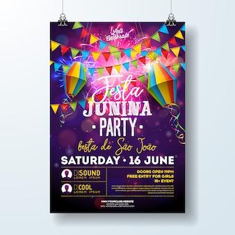 Festa junina party flyer illustration
