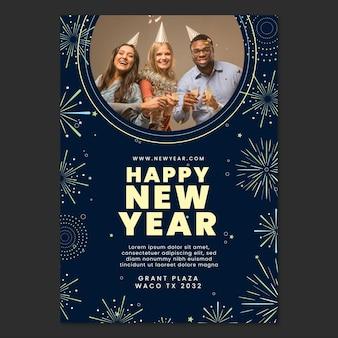 Festival de año nuevo 2021 flyer a5