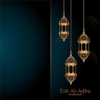 Festival árabe de eid al adha