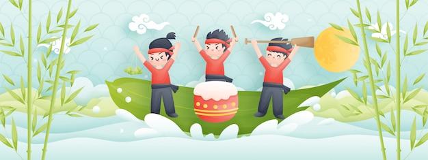 Festival del bote del dragón chino con muchachos compitiendo en una competencia de botes. ilustración.