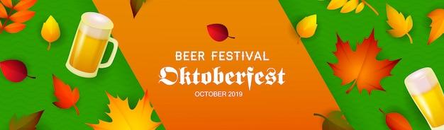 Festival de la cerveza banner de octoberfest con cerveza