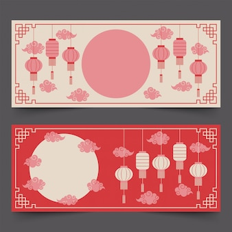 Festival chino banner horizontal con linternas colgantes, nubes y marco rectangular oriental