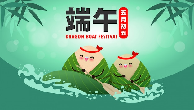 Festival chino dragon boat race con albóndigas de arroz, lindo personaje