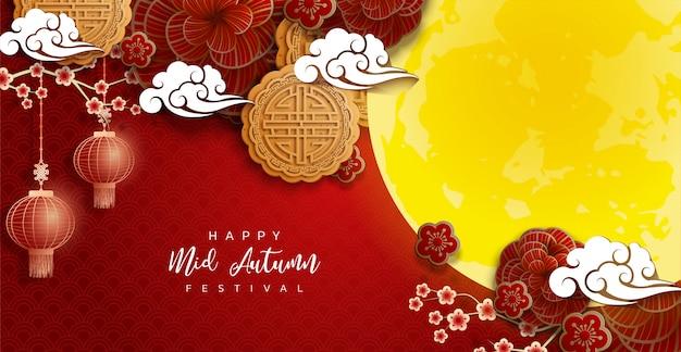 Festival chino de mediados de otoño