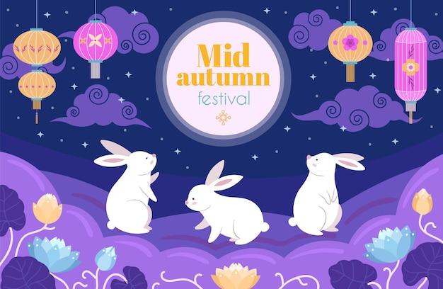 Festival chino del medio otoño. luna llena festiva, conejo de dibujos animados feliz con flores. lindos conejitos, linterna asiática y vector de decoraciones. festival chino asiático, celebración tradicional ilustración