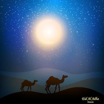 Festival de la comunidad musulmana, celebración de eid mubarak