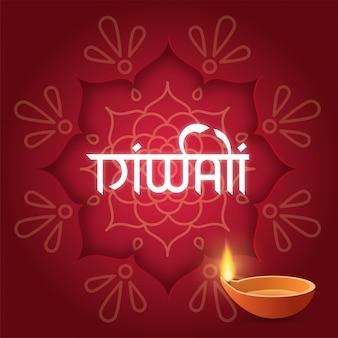 Festival conceptual diwali con rangoli de papel sobre fondo rojo con letras de texto estilo hindi diwali y lámpara de aceite diya para pancarta o tarjeta