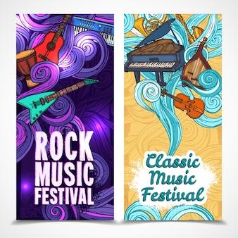 Festival de música clásica y rock vertical pancartas conjunto con instrumentos aislados ilustración vectorial