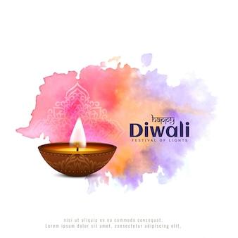 Festival de diwali feliz colorido abstracto