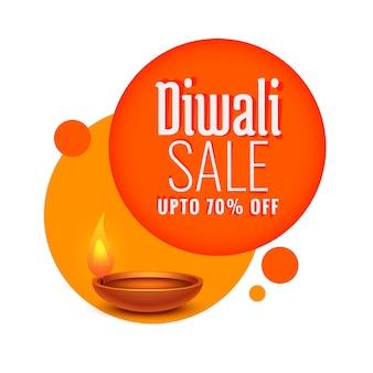 Festival de diwali venta y plantilla de descuento
