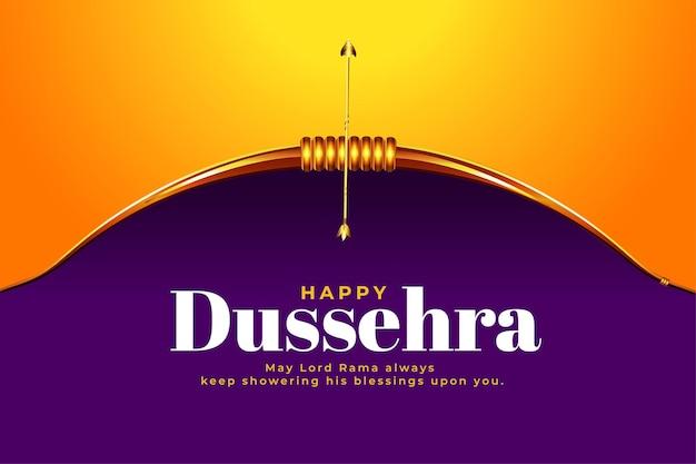 El festival de dussehra desea una tarjeta con un lazo realista.