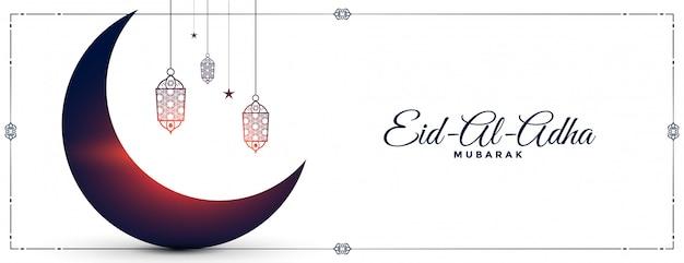 El festival eid al adha desea pancarta con luna y lámparas