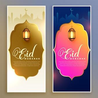 Festival de eid diseño de banner vertical.