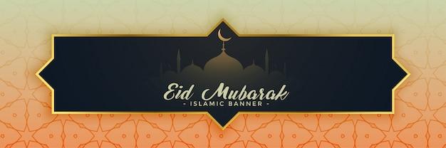 Festival eid en diseño islámico.