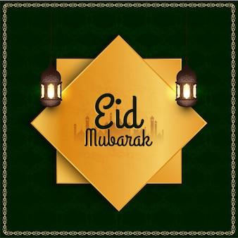 Festival eid mubarak con diseño decorativo.