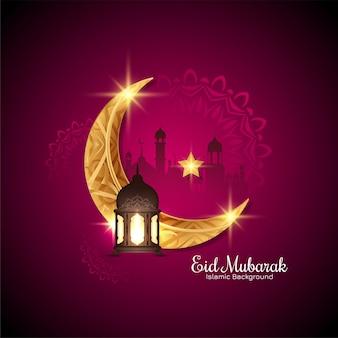 Festival de eid mubarak hermoso saludo de satélite