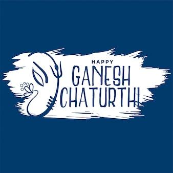 Festival de ganesh chaturthi en estilo de trazo de pincel