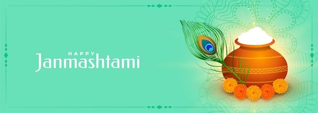 Festival hindú de krishna janmashtami banner