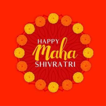 Festival hindú maha shivratri del señor shiva