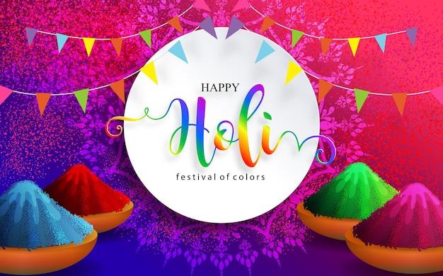 Festival indio de color en polvo gulaal colorido para tarjeta happy holi con estampado dorado y cristales en color papel