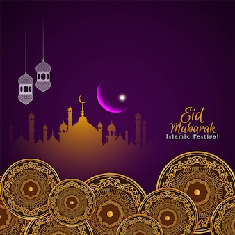 Festival islámico abstracto eid mubarak