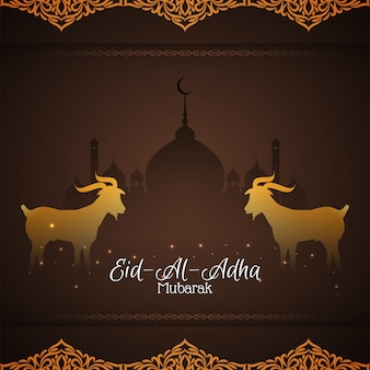 Festival islámico eid al adha fondo mubarak