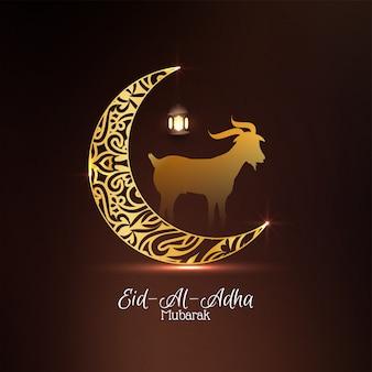 Festival islámico eid-al-adha mubarak con diseño de luna