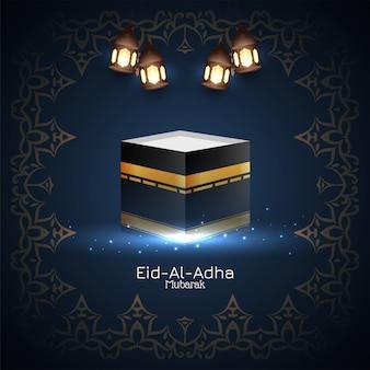 Festival islámico eid-al-adha mubarak fondo