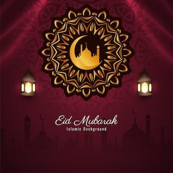 Festival islámico eid mubarak elegante fondo