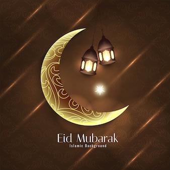 Festival islámico eid mubarak con luna creciente