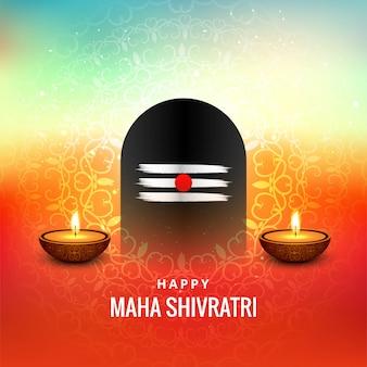 Festival de maha shivratri para la tarjeta de felicitación