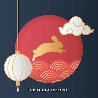 Festival de mediados de otoño con conejo dorado