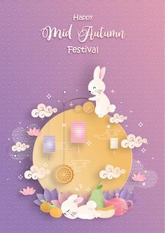Festival de mediados de otoño con estilo de corte de papel