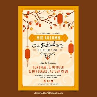 Festival de medio otoño, cartel con un marco amarillo