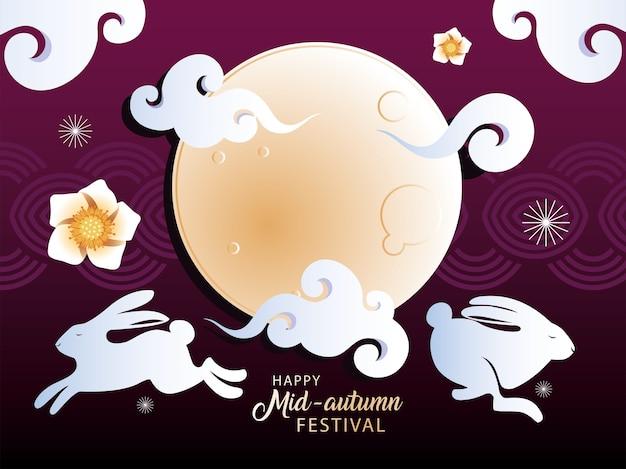 Festival del medio otoño con conejo y luna, plantilla.