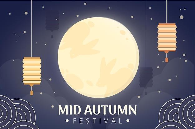 Festival del medio otoño de diseño plano